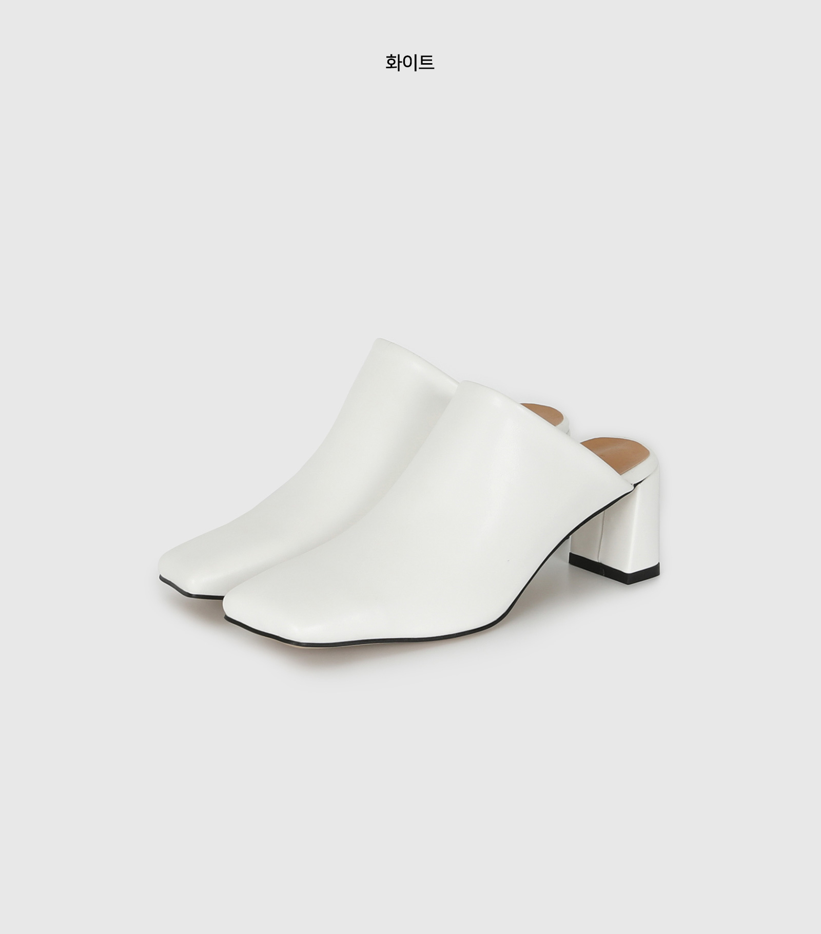 Part cover middle heel mule