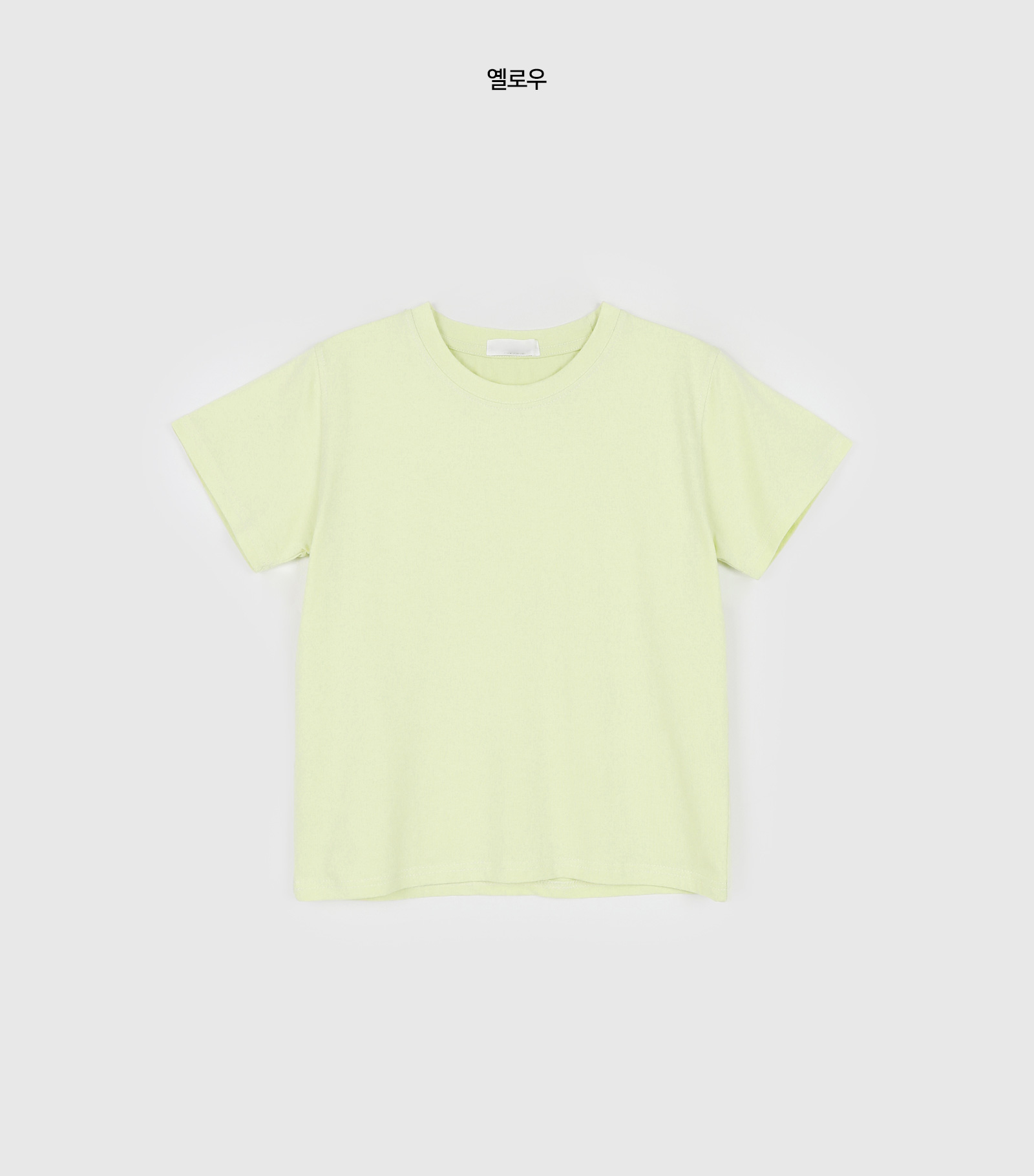 Someone Crop Modal Round Neck T-Shirt