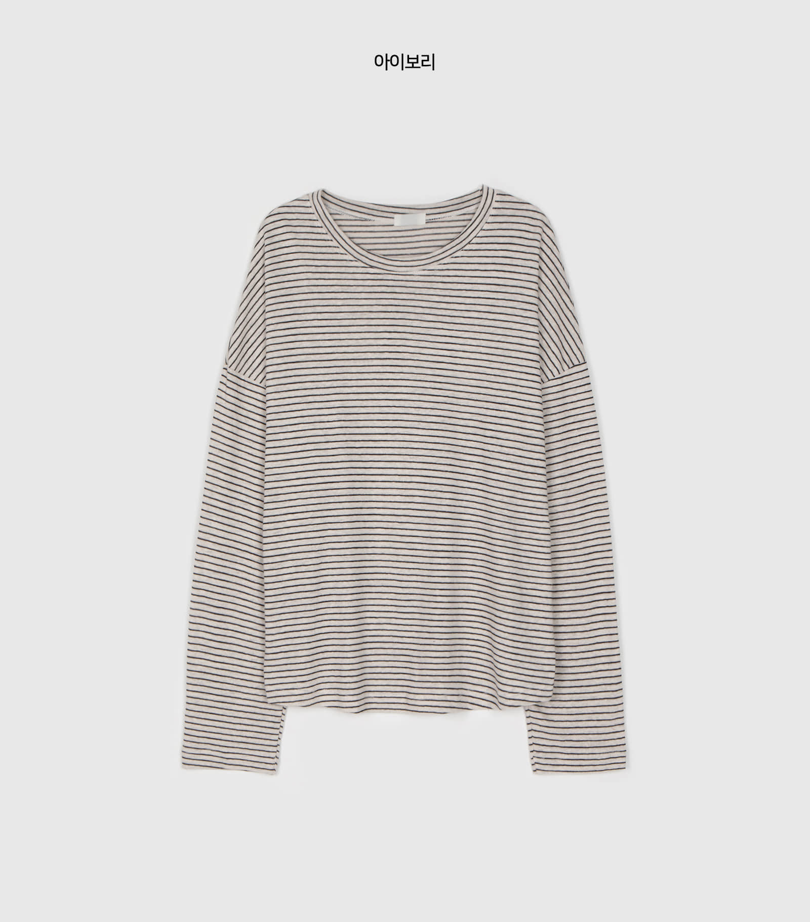 Comfy striped linen round-neck T-shirt