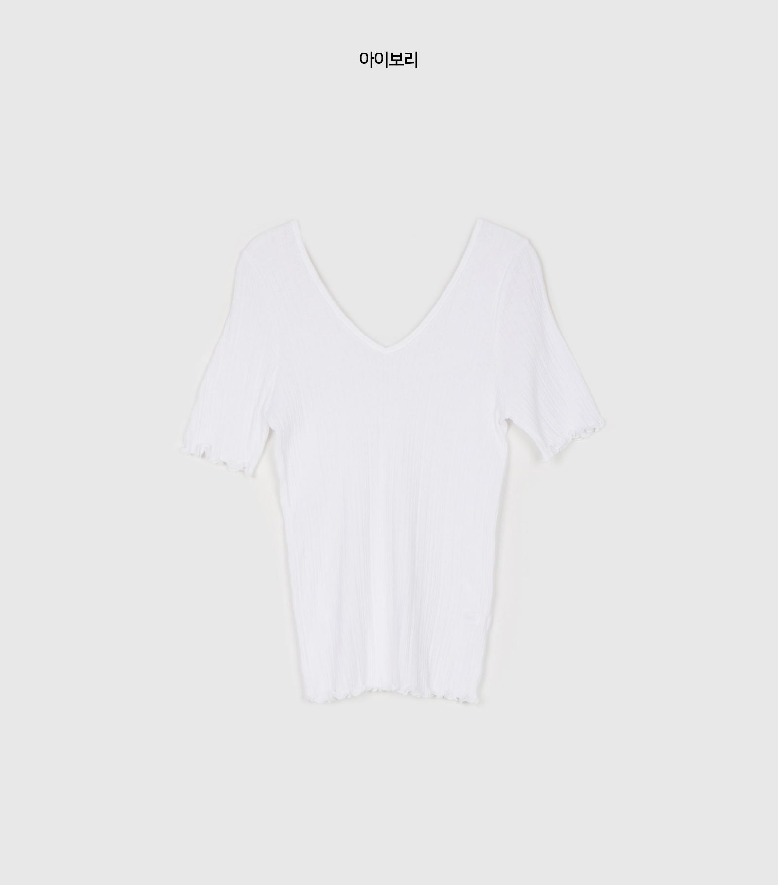 Age Ribbed V-neck T-shirt