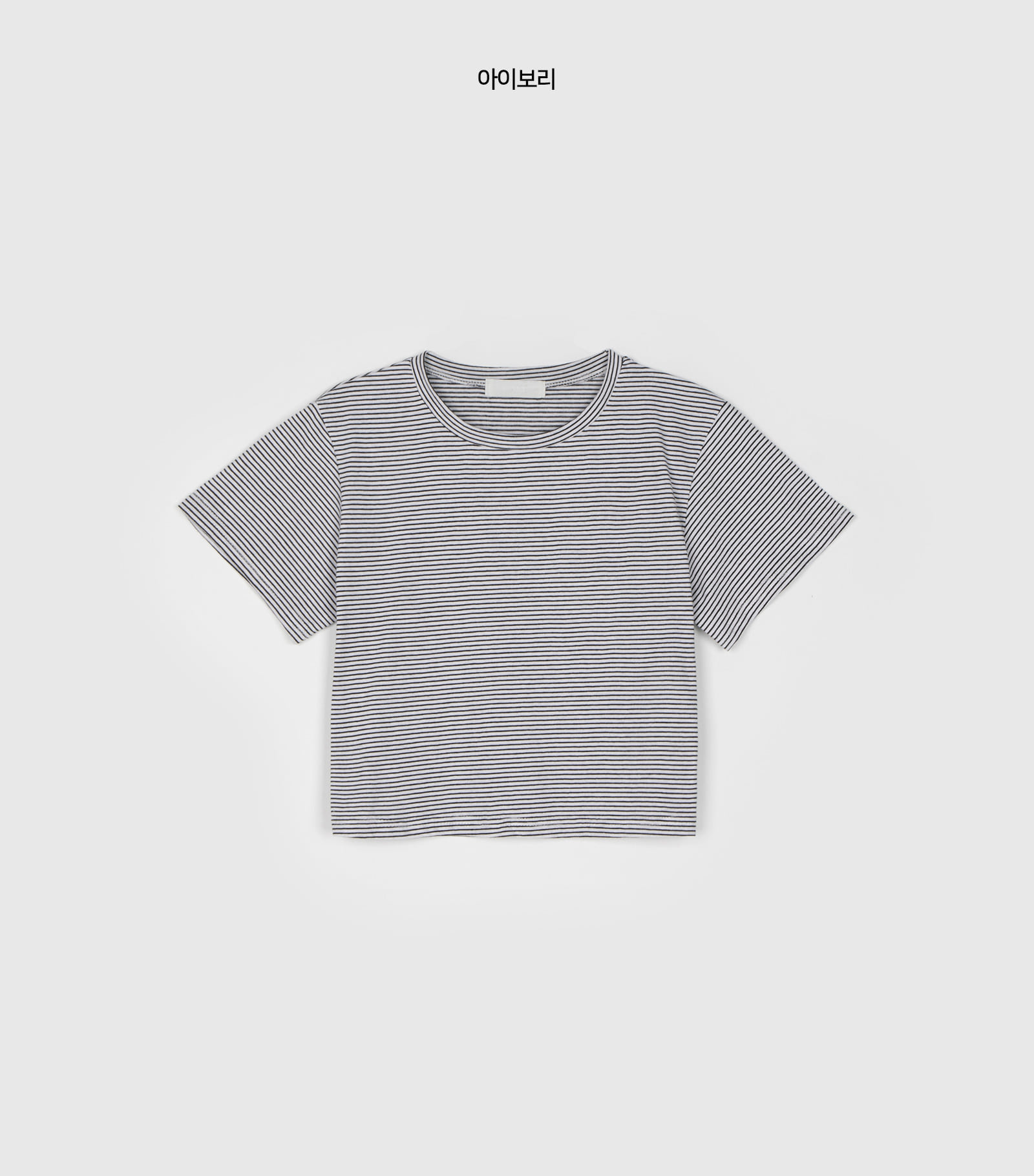 Trit-striped cropped round-neck T-shirt