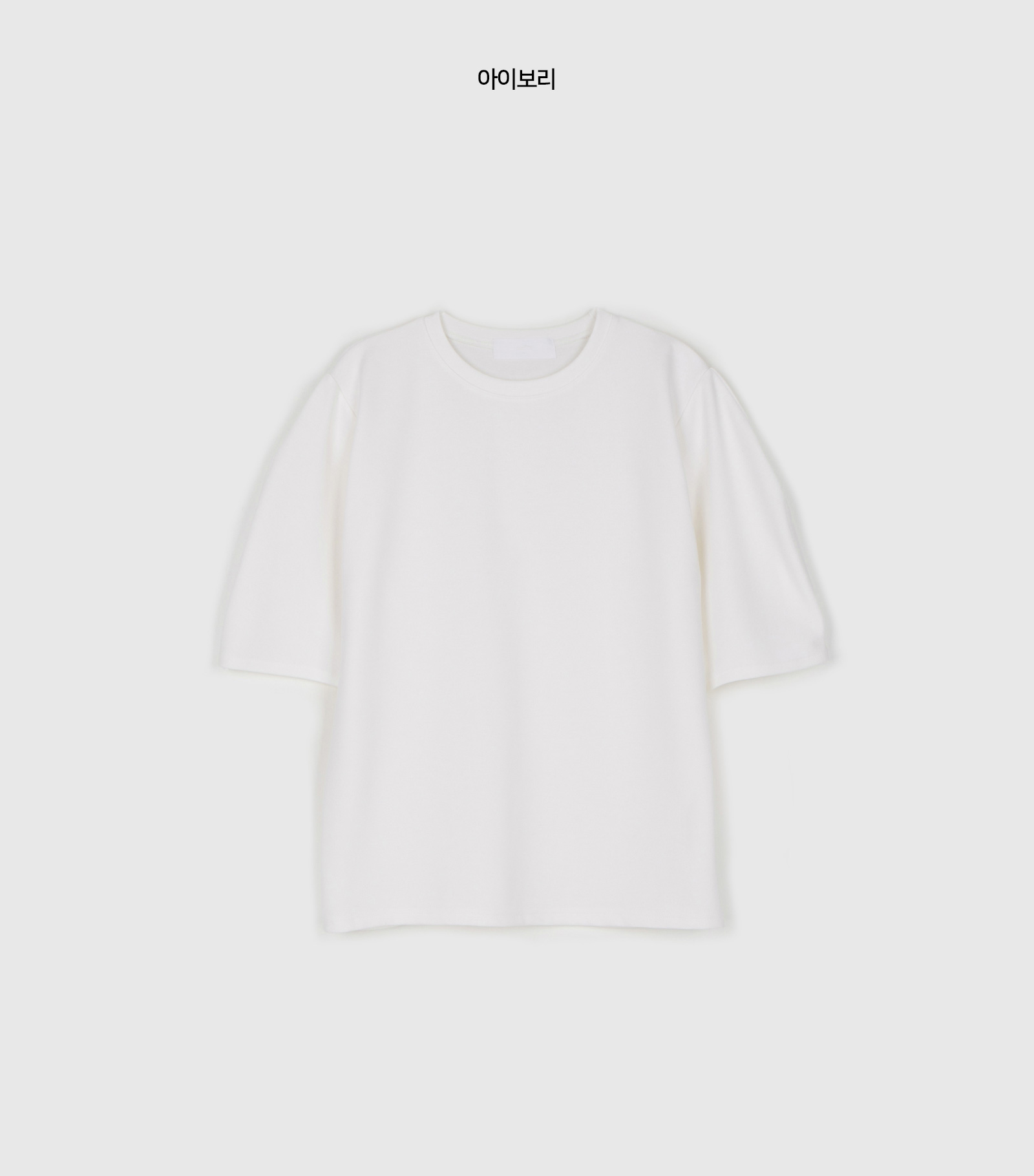 Point puff round neck T-shirt