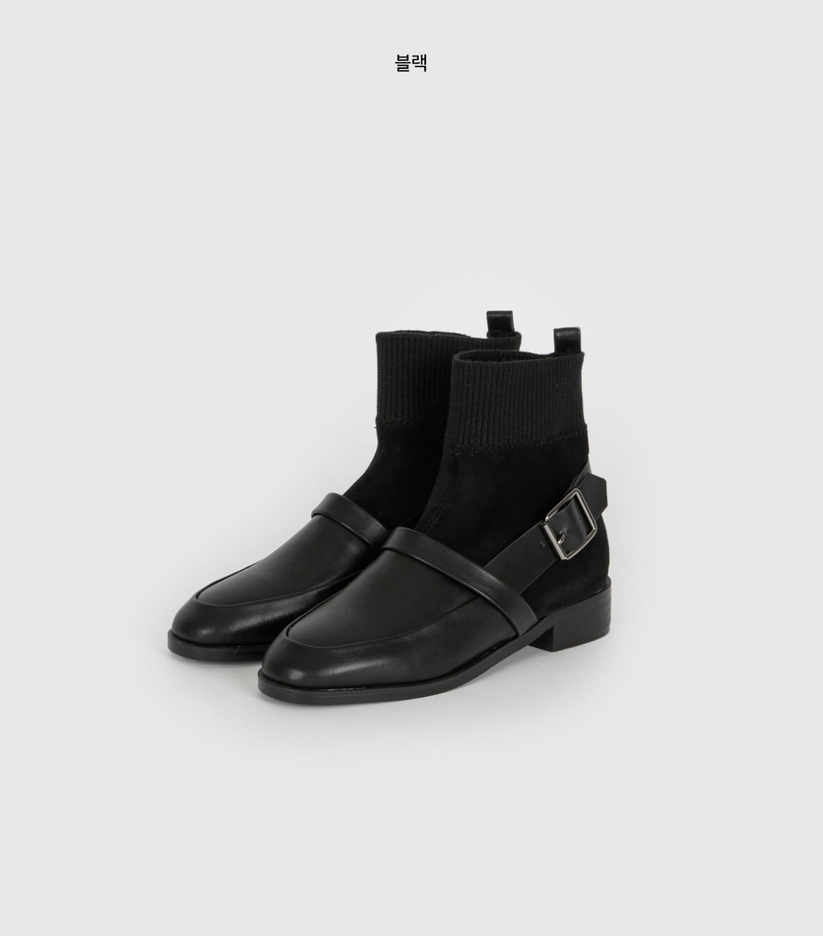 Forem Sax loafers