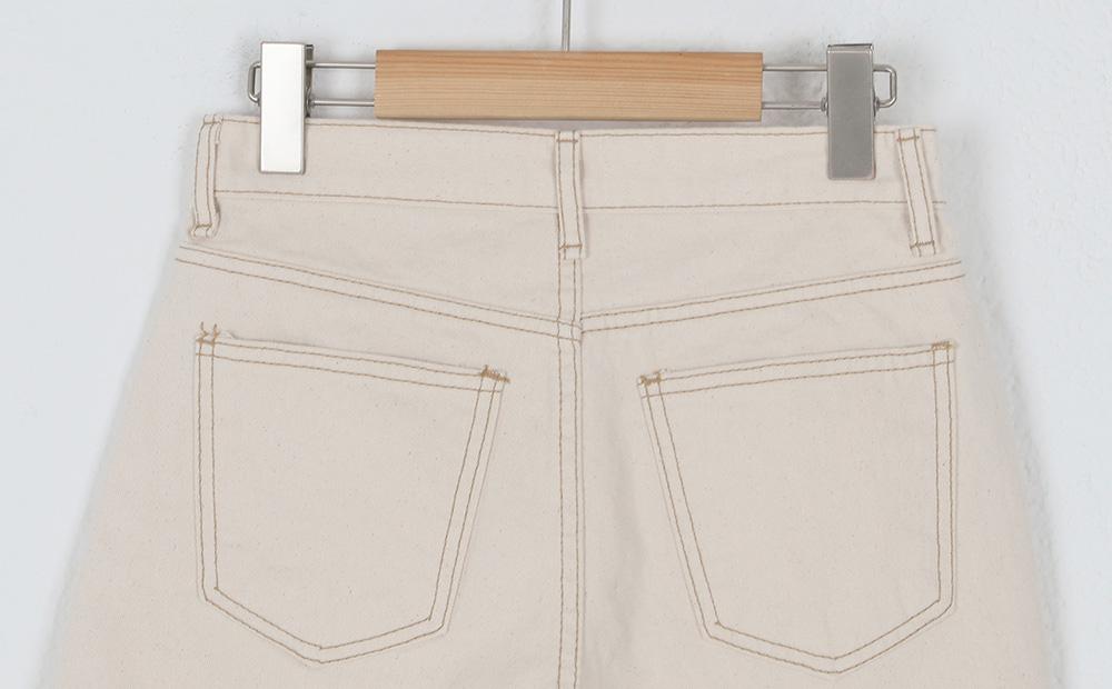 Wecan cut cotton shorts