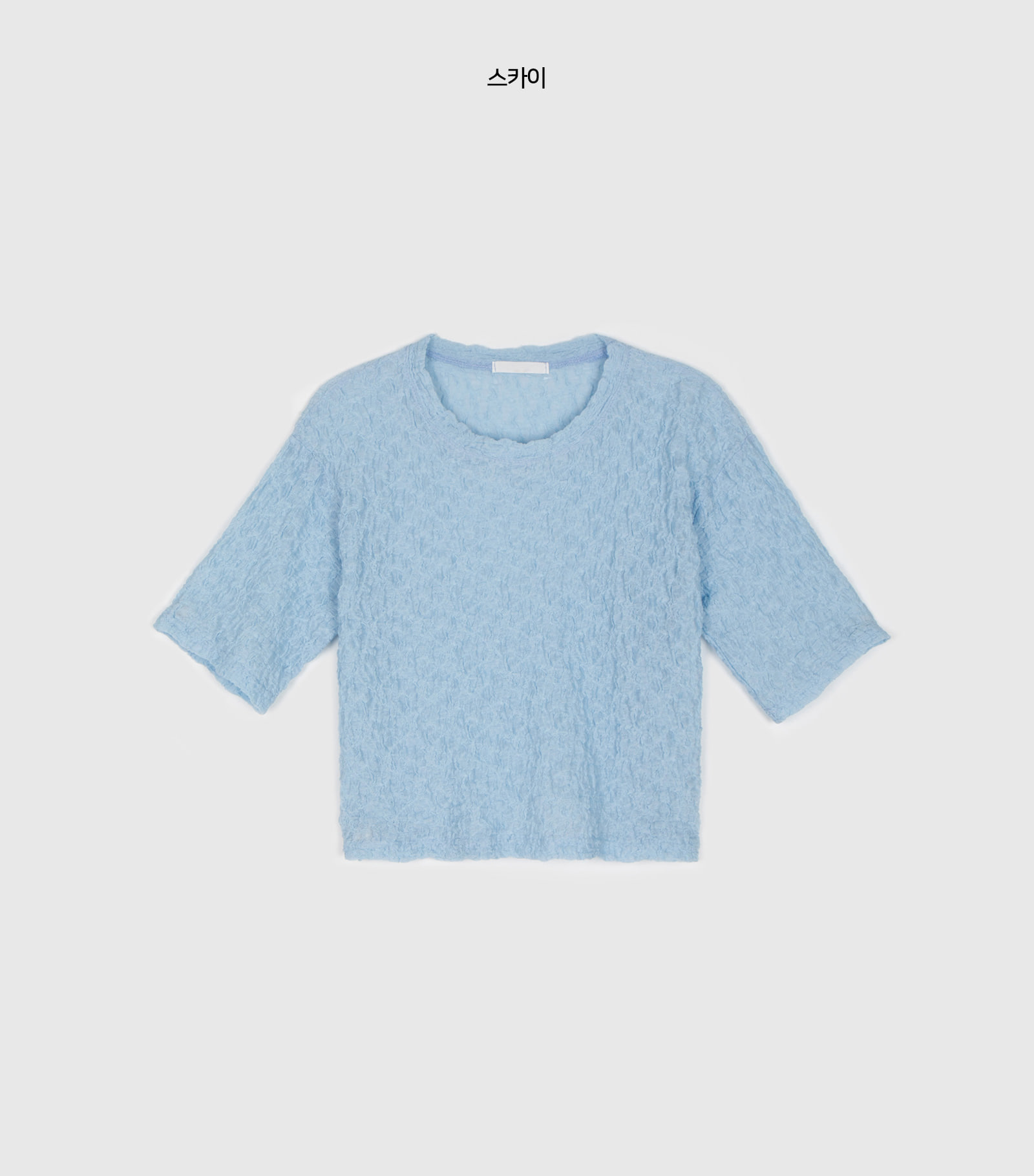 Crease cropped round-neck T-shirt