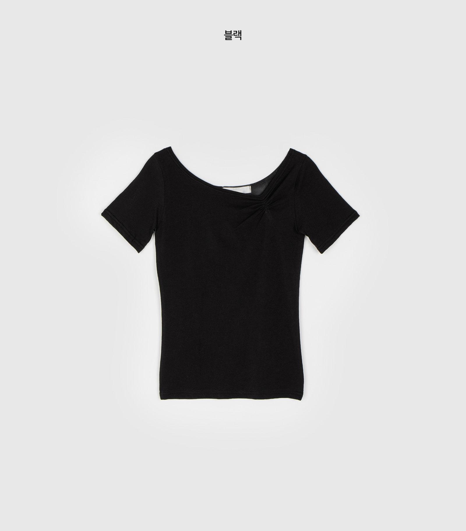 Moody Neck Shirring V Neck T-Shirt