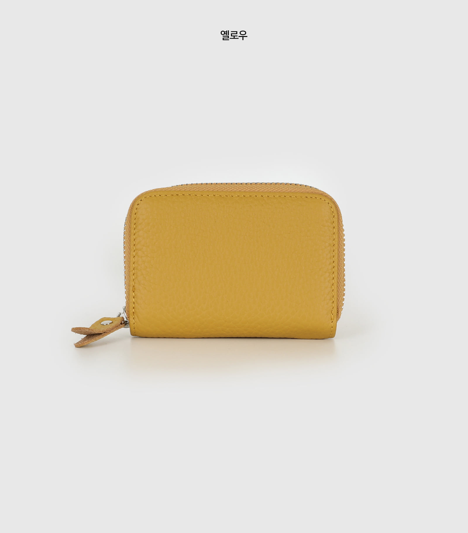 Coco Real Leather Wallet