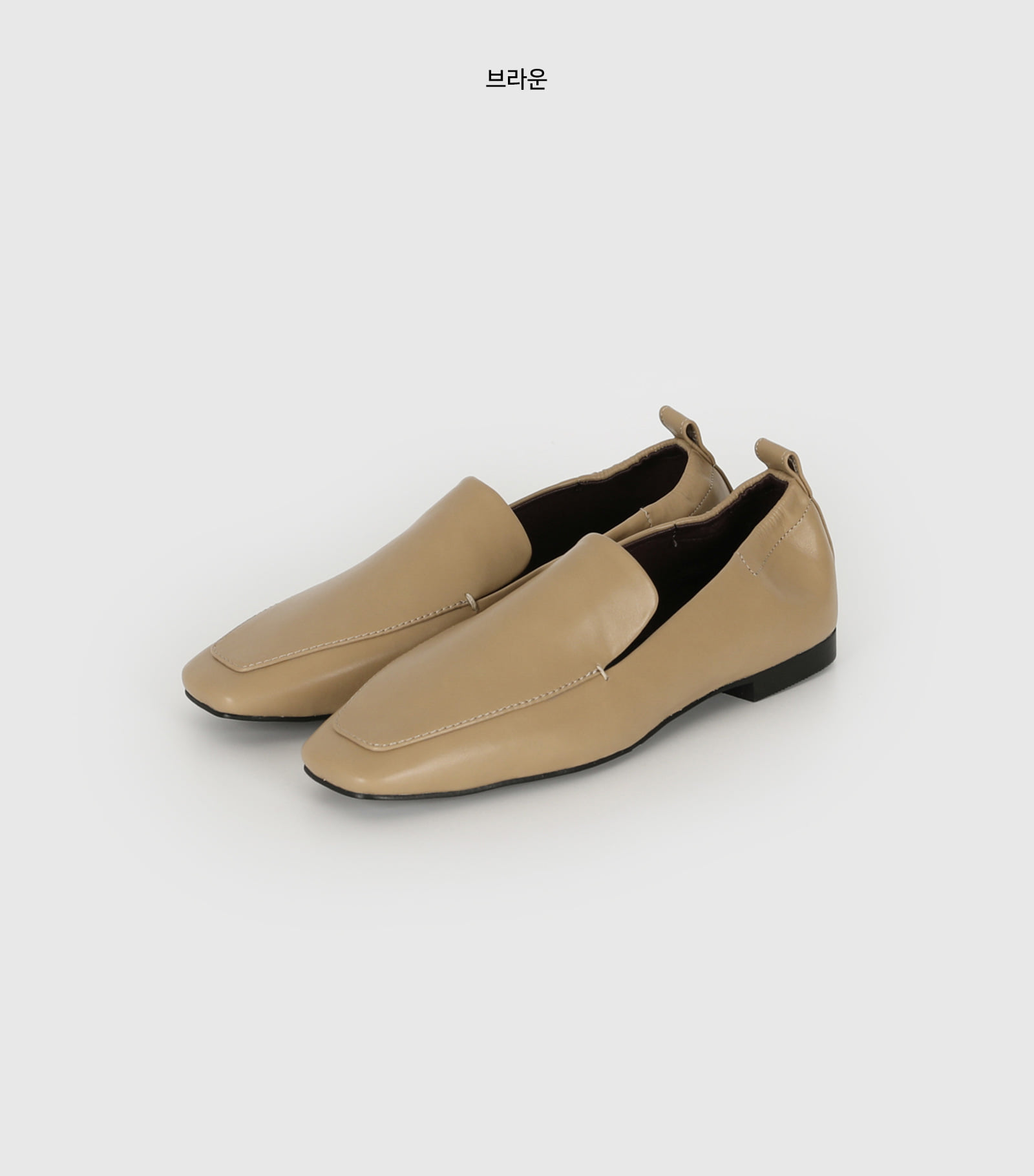 One Pick Daily Loafers