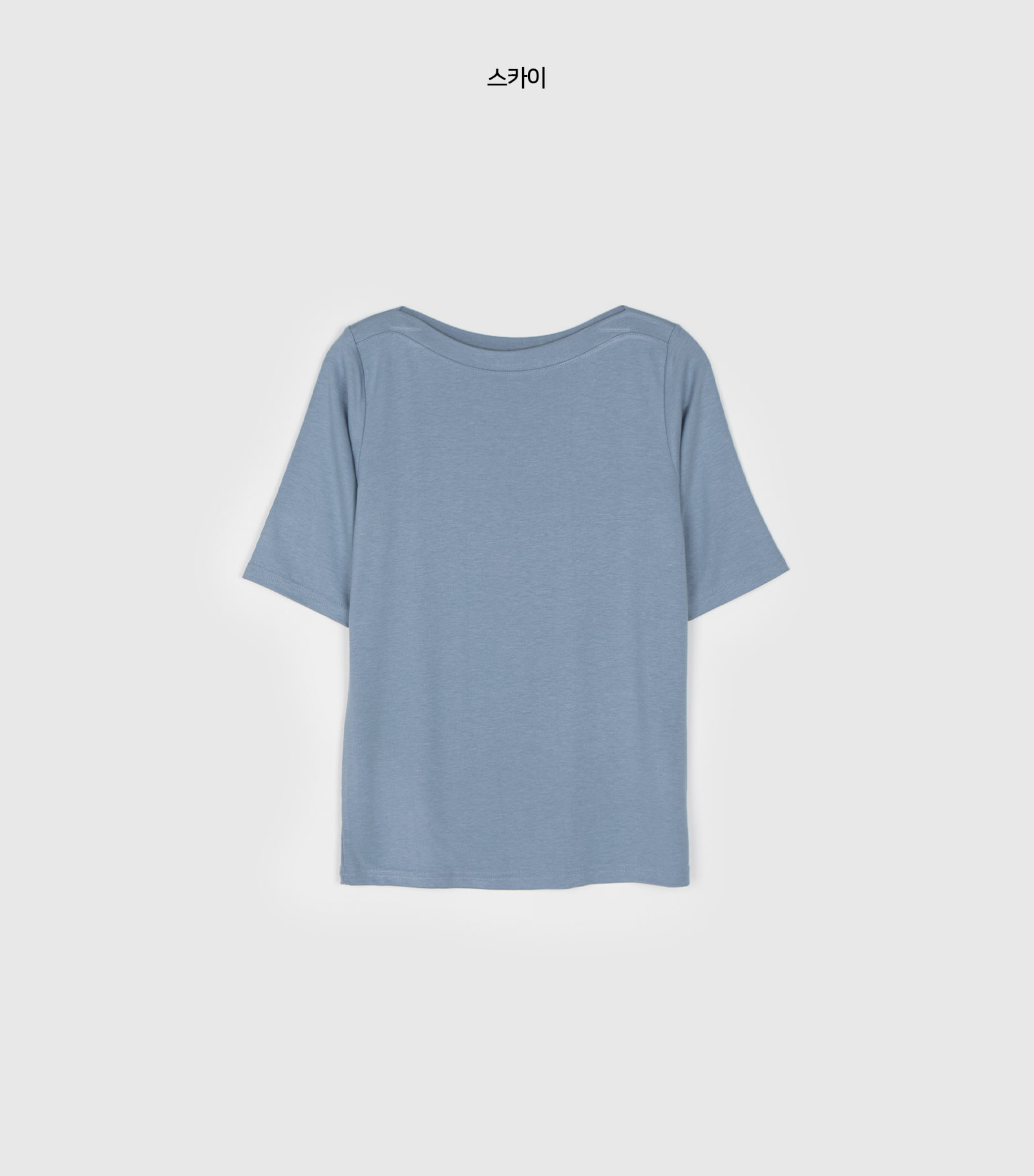 Basic Ribbed Half Boat Neck T-Shirt