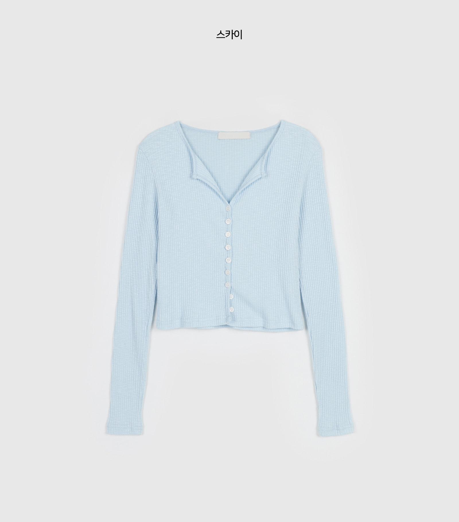 Button slim ribbed V-neck cardigan