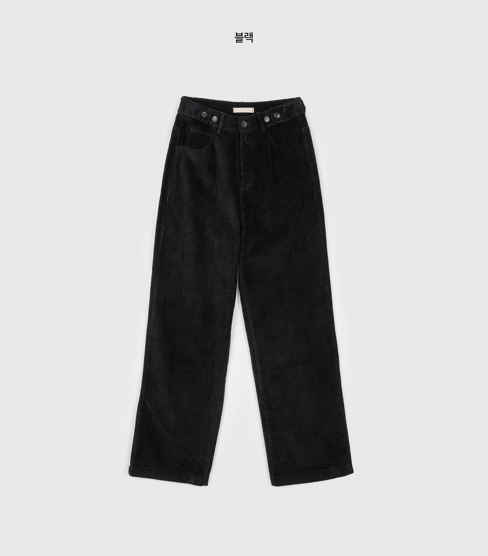Free button wide corduroy pants