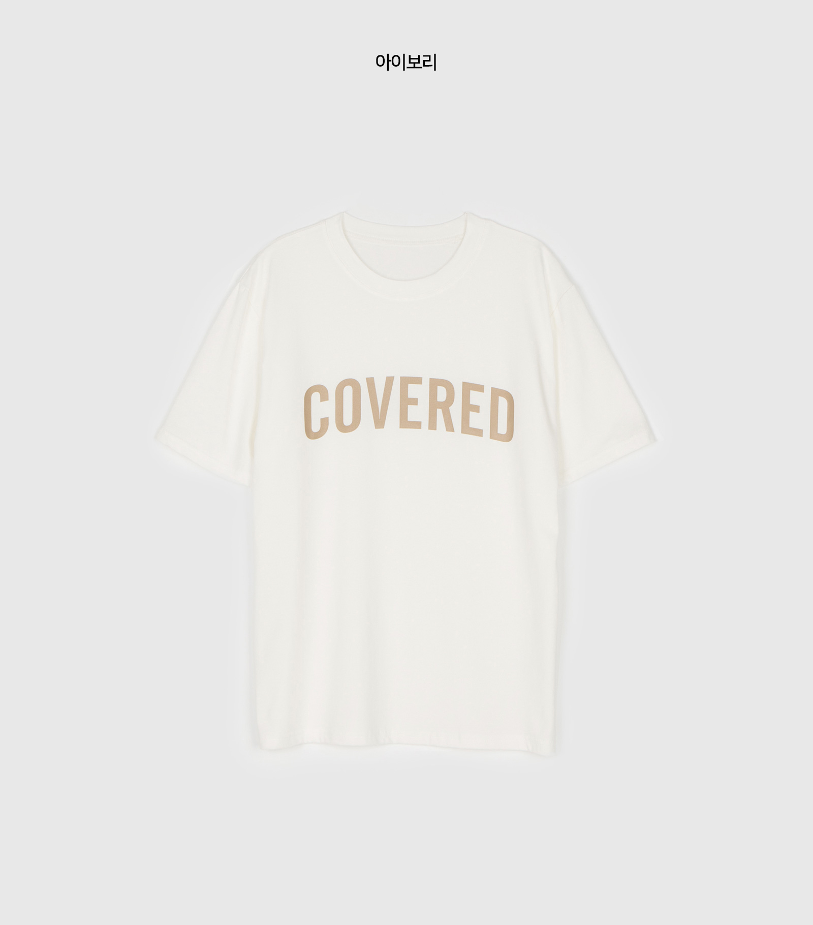 Cover printing modal half round neck T-shirt