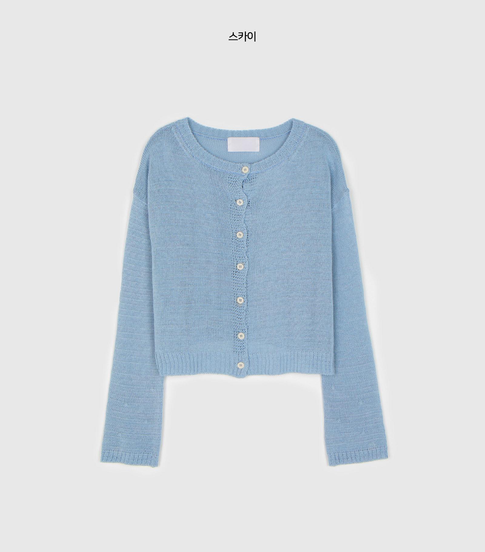 Rosa round-neck knit cardigan