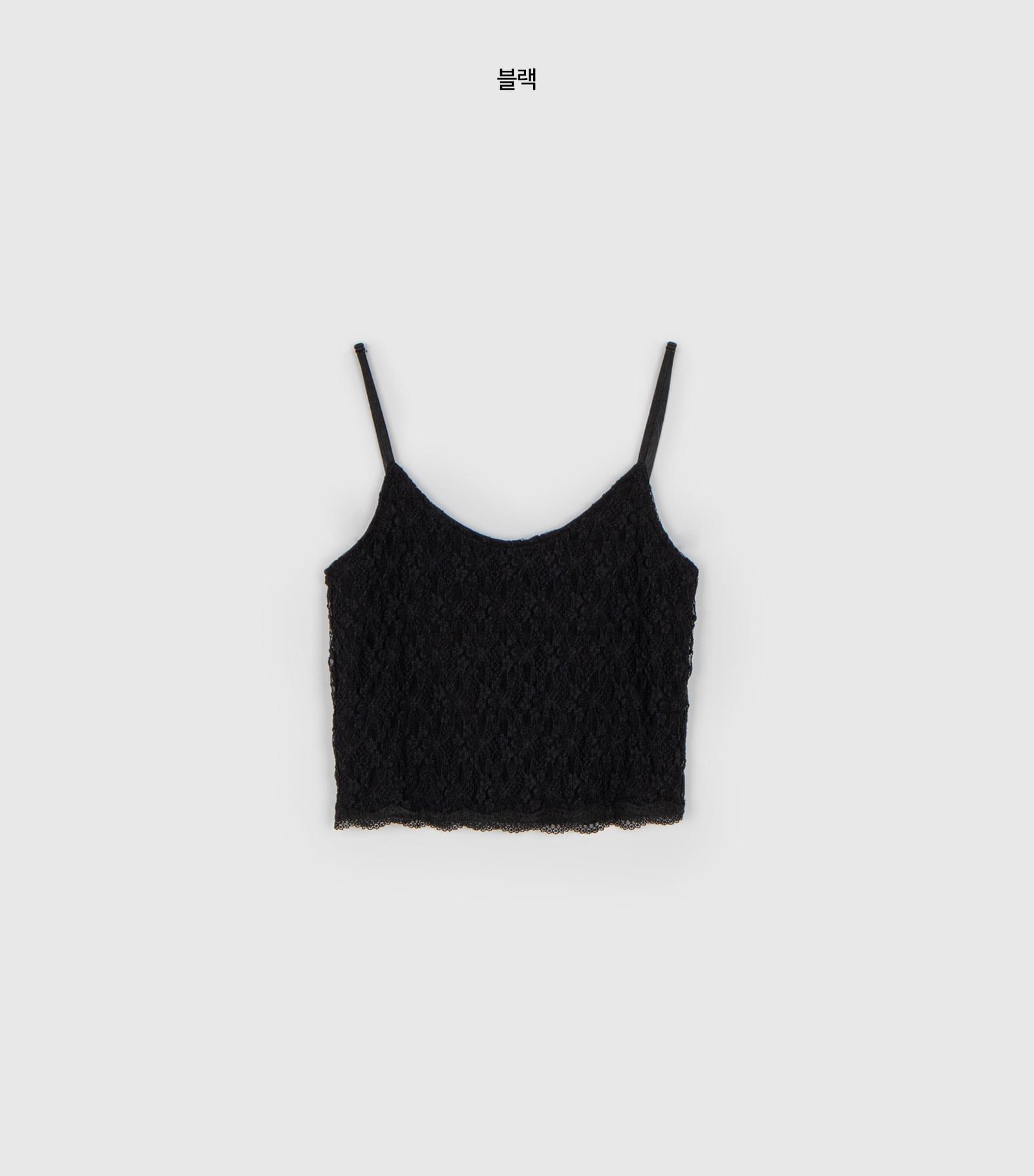 Heaven lace sleeveless top