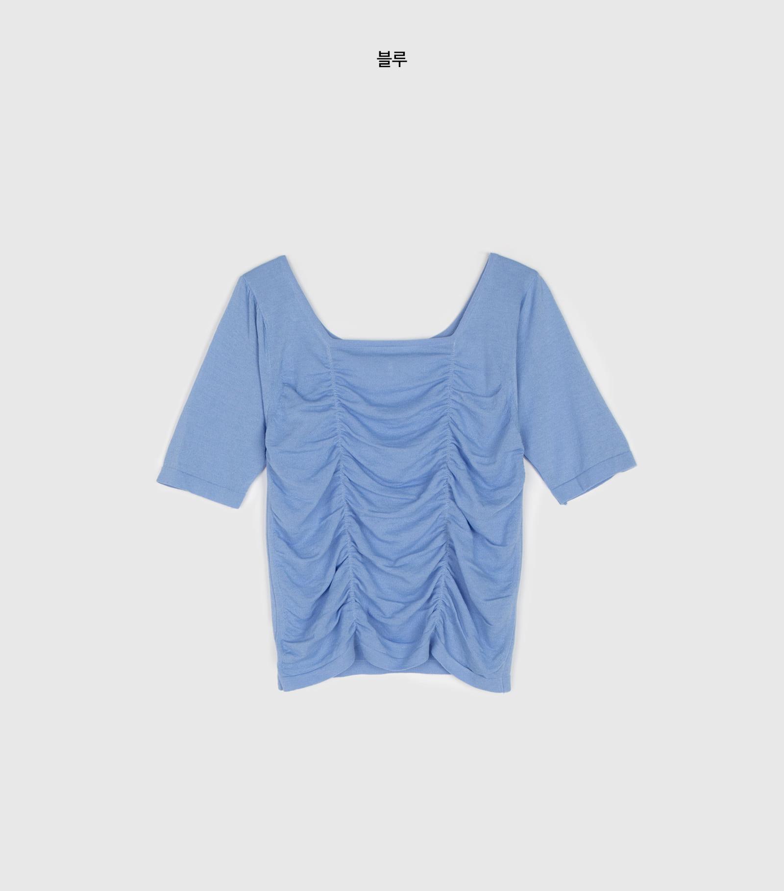 Loving Shirring Square Neck Knit