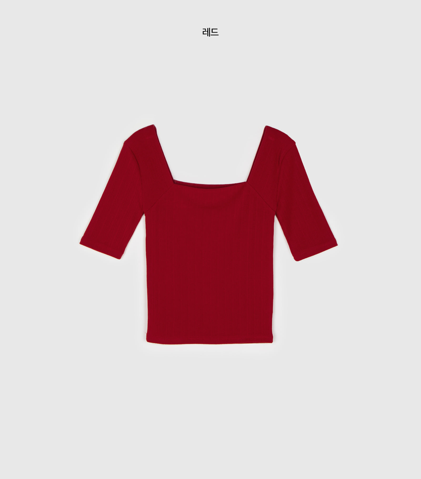 Laurent Ribbed Square Neck T-Shirt