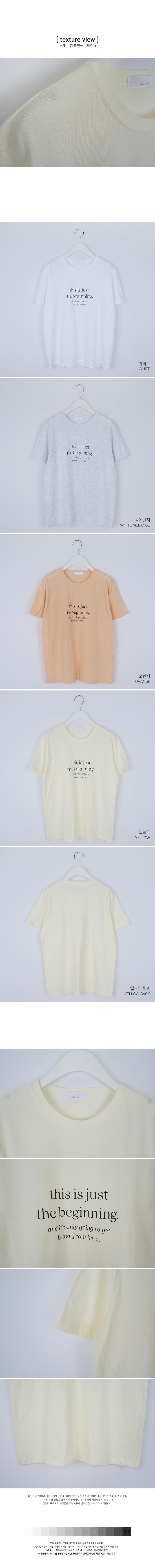 Beginning lettering t-shirt
