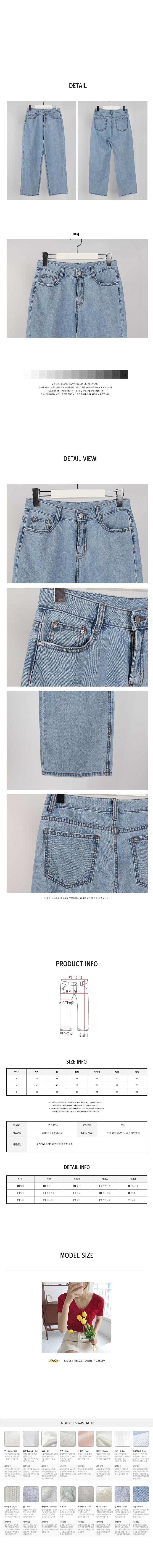 Dyson wide-fit denim jeans