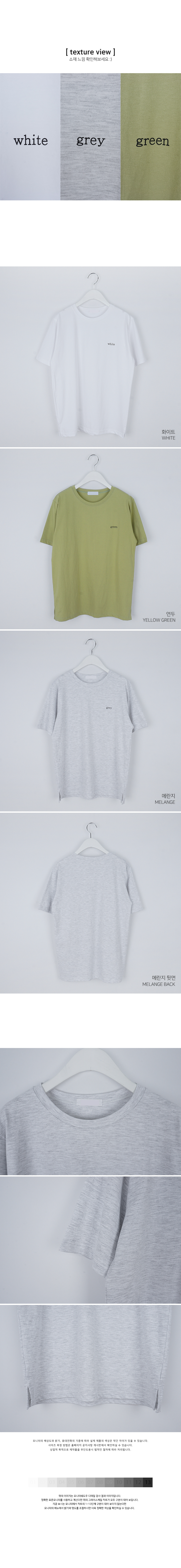 Color lettering short sleeve tee