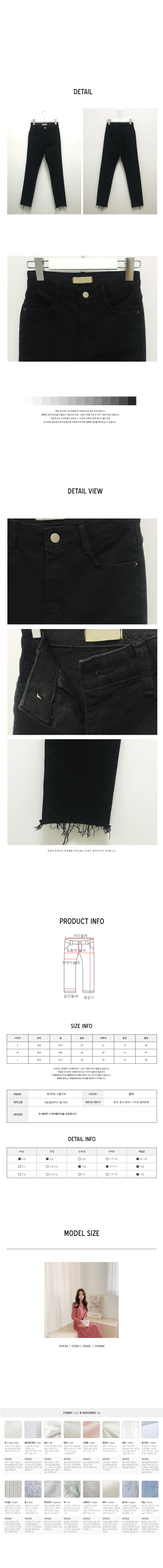 Black cutting jeans