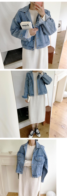 Decoy Blue Jacket