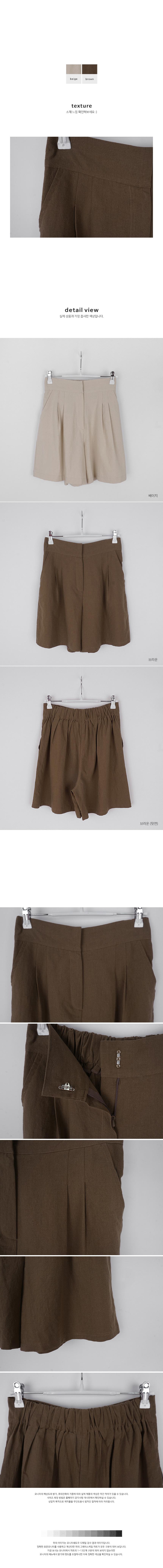 Maxi linen pants