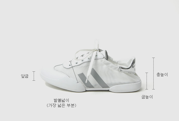 Pigeon Leather Mesh Sneakers 2cm