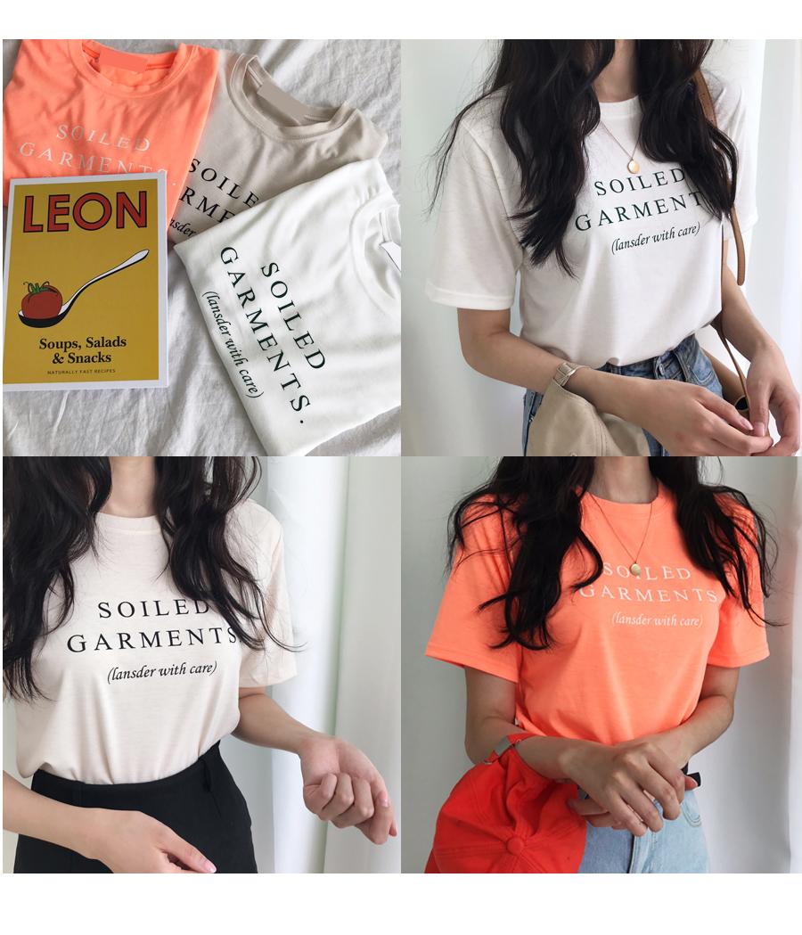 Garment short sleeve t-shirt