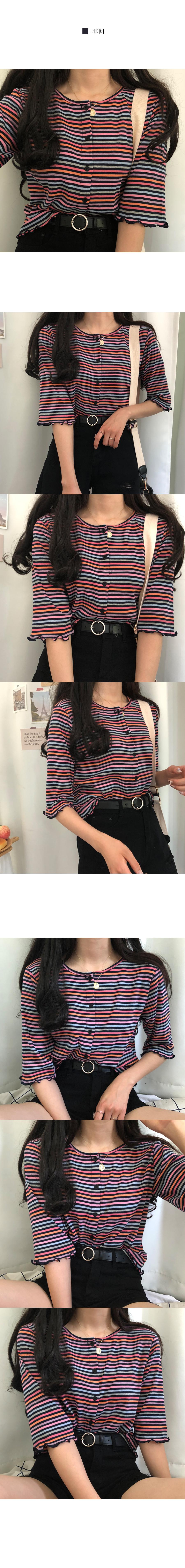 Colorful Tanga ruffled cardigan