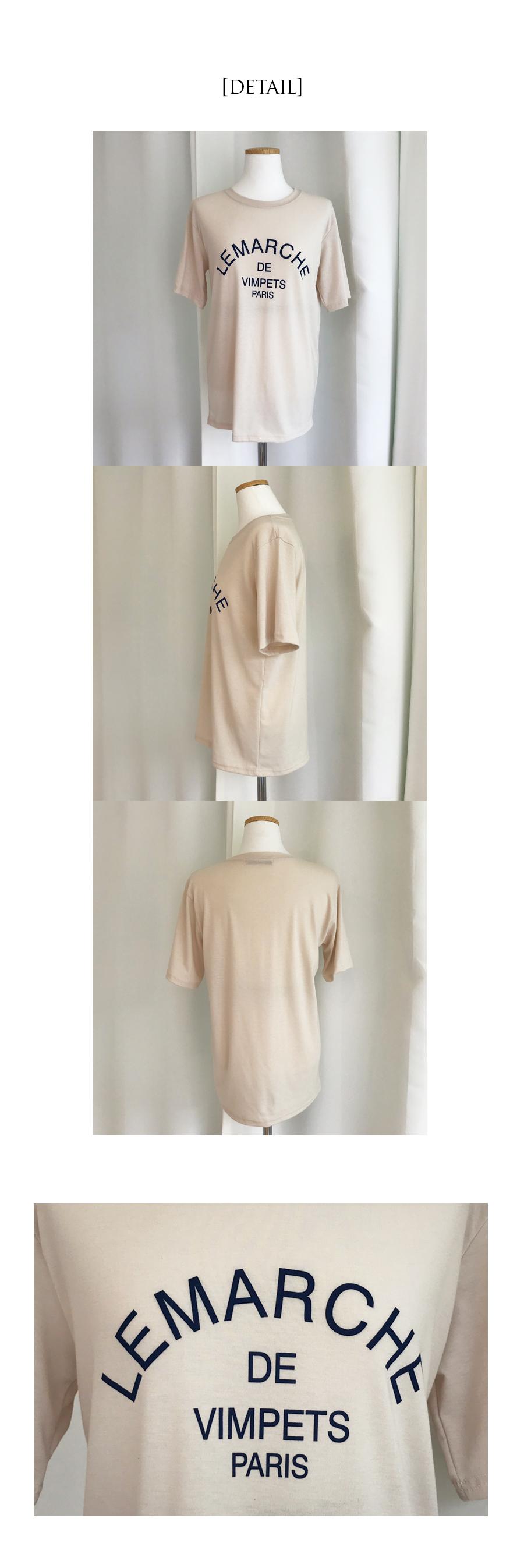Remarke short-sleeved T-shirt