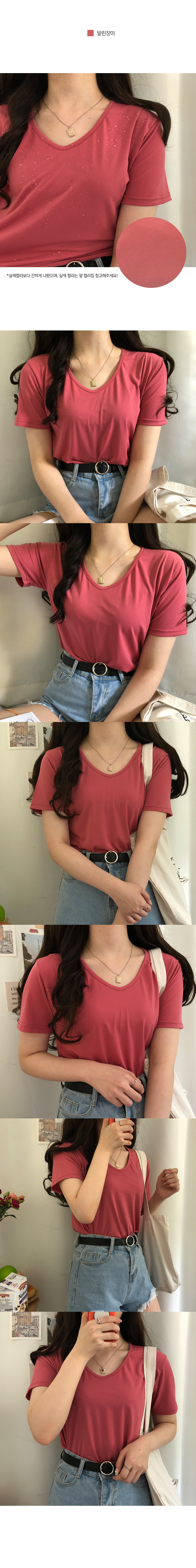 Refrigerator V-neck T-shirt