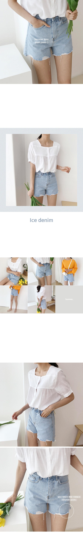Kane denim jeans