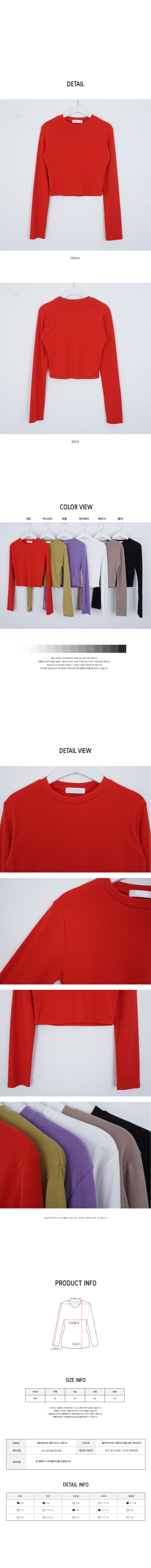 Scroll cropped t-shirt