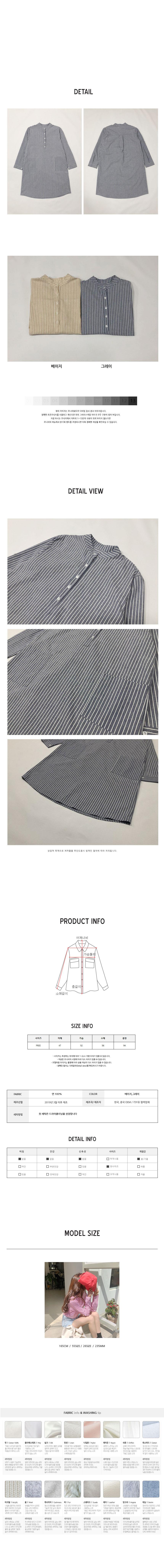 Pocket striped dress