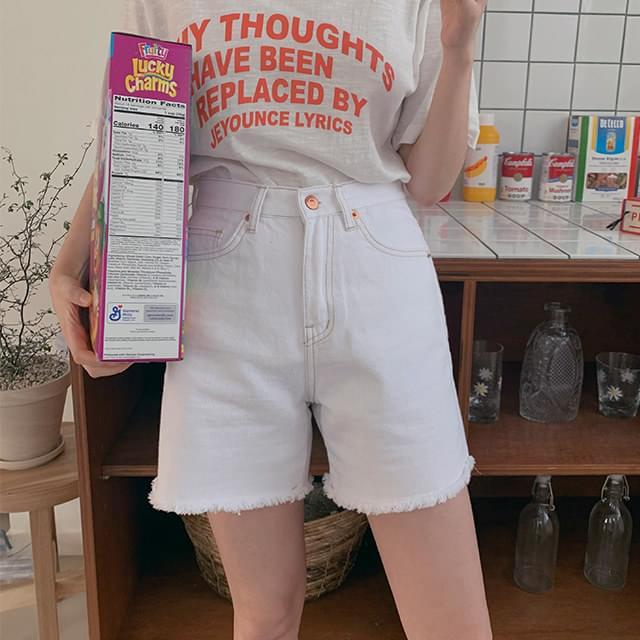Part 4 cotton pants