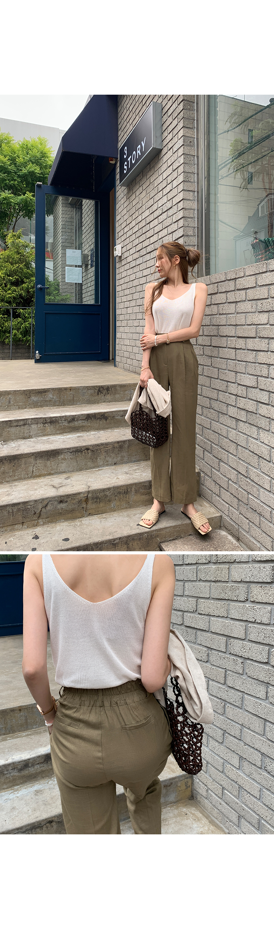 Knit sleeveless of the approaching summer