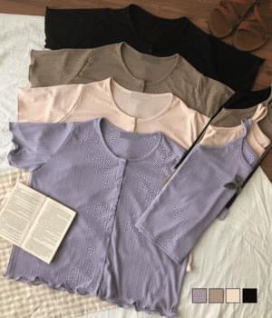 Cool flannel ruffled cardigan + sash two-piece set