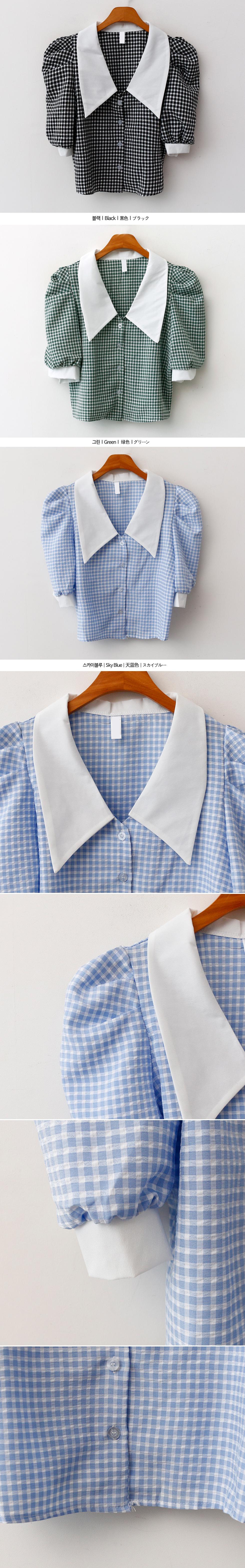 V color check shirt