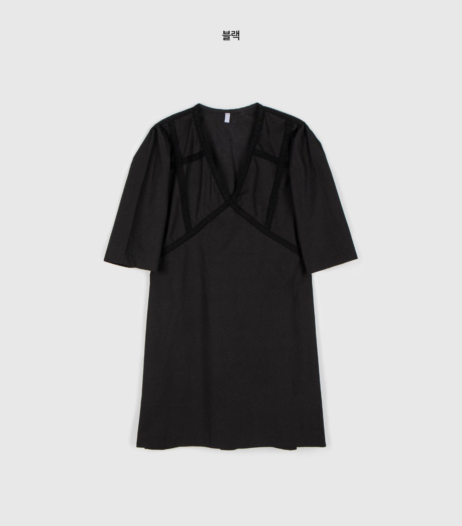 Bowing lace V-neck cotton midi dress