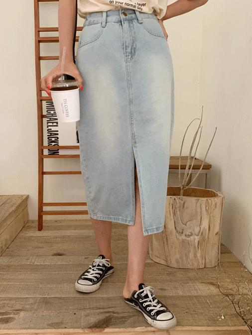Icing slit denim long skirt
