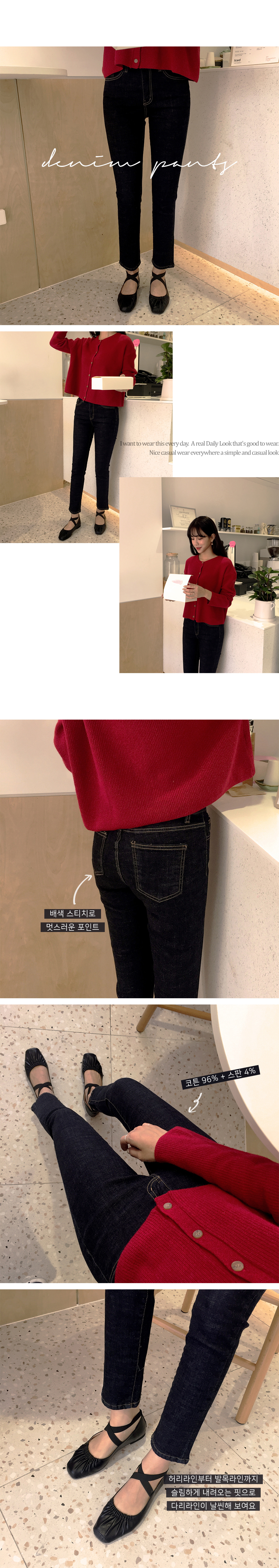 Order slim straight jeans