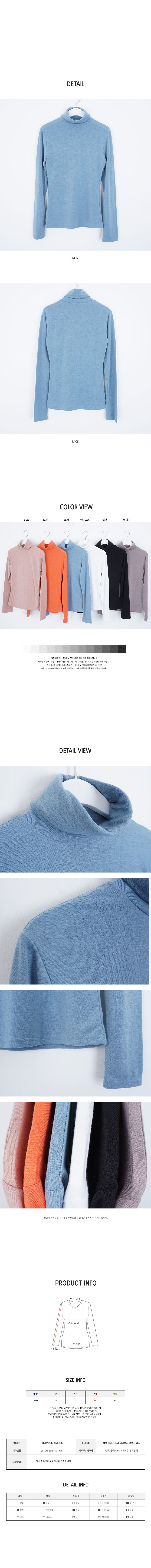 Mini slim polar T-shirt