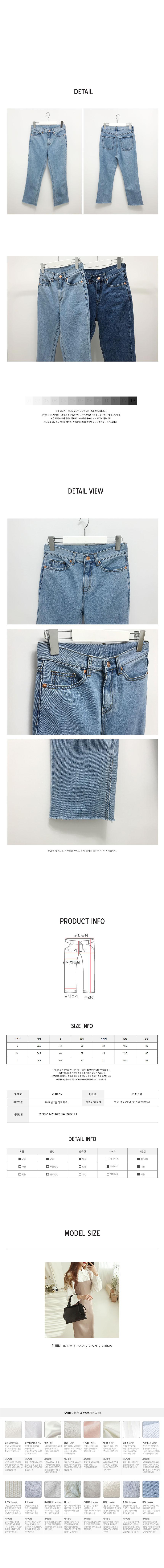 Ronnie slim jeans