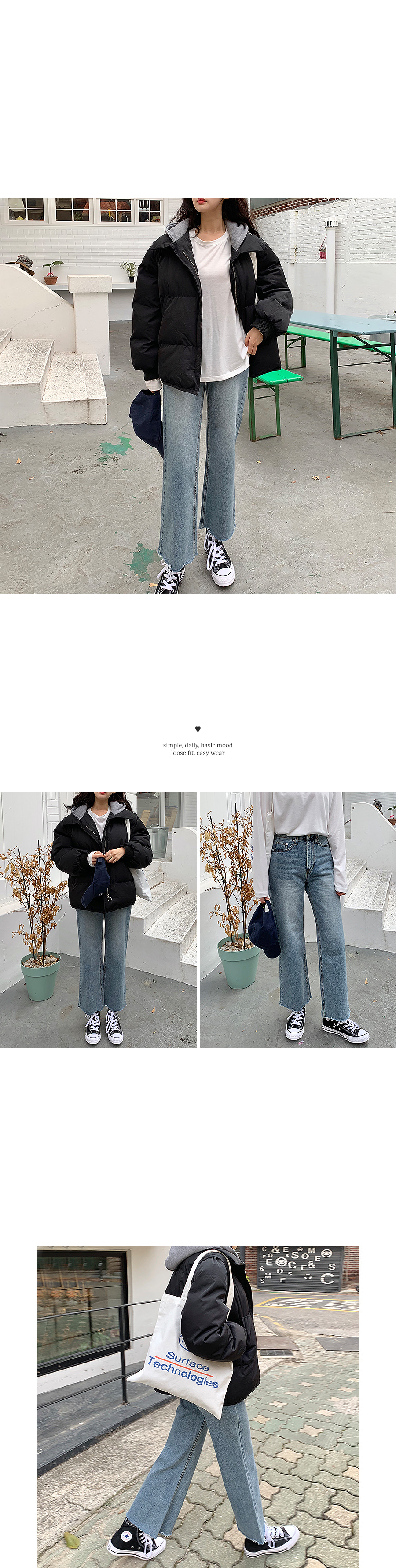 Aether Wash Jean