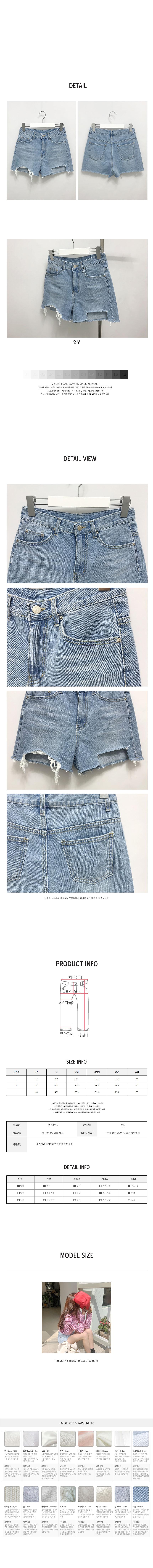 Combi denim jeans