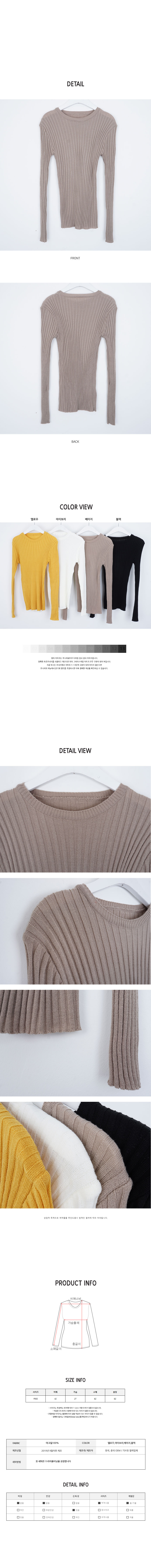 Wort ribbed round knit