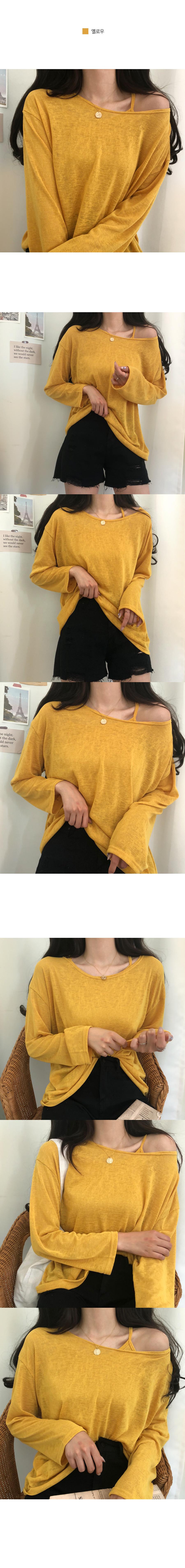 sleeveless + knit tea two-piece set