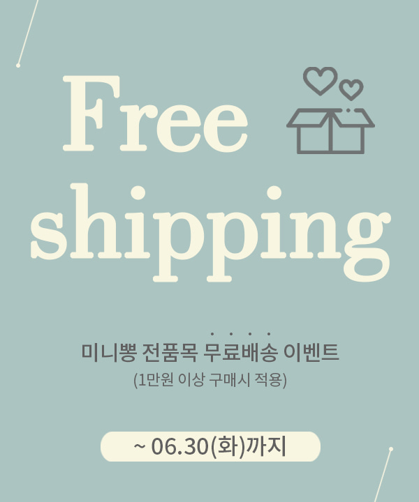 Free shipping on all mini mulberry items