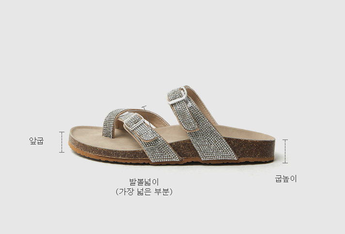 Tea Kale Slippers 2cm