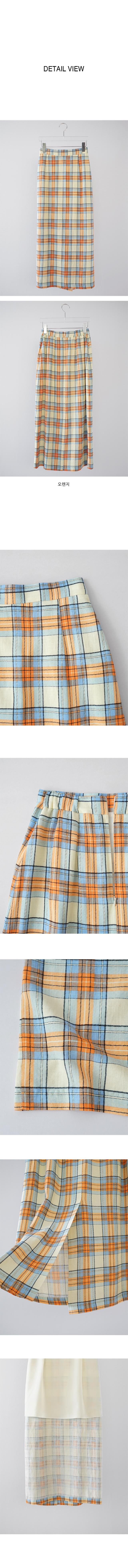 soft check H-line skirt